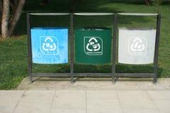 Reciclaje de compartimientos de basura Fotos de archivo