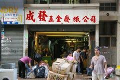 Reciclaje de la tienda en Hong Kong Imagen de archivo
