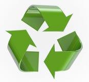 Reciclaje de símbolo ilustración del vector