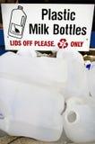 Reciclaje del centro Foto de archivo libre de regalías