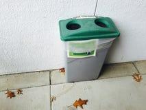 ¡Recicle! Foto de archivo libre de regalías