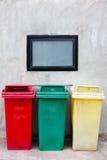 Recicle el compartimiento en la pared Imagen de archivo