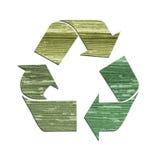 Recicle el logotipo Imagen de archivo