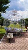 Recicle a esfera plástica Imagens de Stock Royalty Free