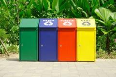 Recicle los compartimientos foto de archivo libre de regalías