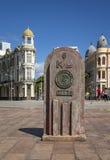 Recife Antigo Fotografia Royalty Free