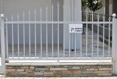 Recinto del metallo della casa privata fotografia stock libera da diritti