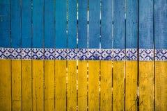Recinto dell'ucranino del recinto Fotografia Stock Libera da Diritti