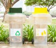 Recipiente di riciclaggio e recipiente generale Immagine Stock Libera da Diritti