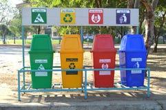 Recipiente para residuos en la universidad foto de archivo libre de regalías