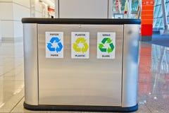 Recipientes de lixo para a separação do lixo Fotografia de Stock