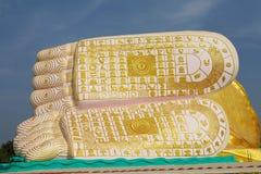 Free Reclining Buddha Stock Photos - 54288213
