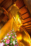Reclining Buddha face Royalty Free Stock Images