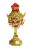 Recluse or helmet buddha isolated on white Stock Photo