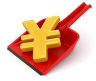 Recogedor de polvo y Yen Sign (trayectoria de recortes incluida) Fotografía de archivo