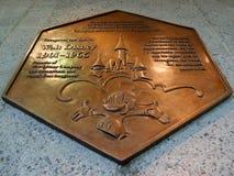 Reconozca y saludo primer del imagineer Walt Disney de los mundos Imagen de archivo