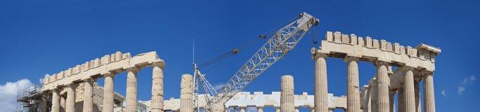 Reconstrucción de la acrópolis Fotos de archivo