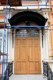 Reconstrucción del edificio del vintage Foto de archivo