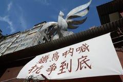 Reconstrucción en las pinzas de Kwun, Hong Kong Fotos de archivo