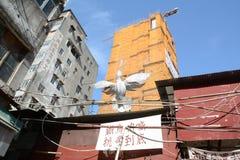 Reconstrucción en las pinzas de Kwun, Hong Kong Fotos de archivo libres de regalías