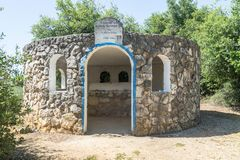 The reconstructed tomb Rabbi Mar Zutra near the kibbutz Baram in Western Galilee in Israel. Bar`am, Israel, June 09, 2018 : The reconstructed tomb Rabbi Mar Royalty Free Stock Photo