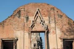 Reconstruction des ruines Image libre de droits