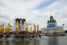 Reconstruction of VDNH. Moscow. Reconstruction of pavilions on the territory of VDNH Stock Images