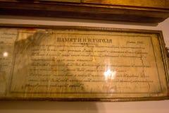 Record for Nikolai Gogol in Antico Caffè Greco Royalty Free Stock Photo