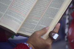 Record reading quran prisoners all over indonesia. Hundreds of Penitentiary Residents conducted Khataman Al-Qur`an in prison of Bulu Wanita Semarang on Thursday Stock Photo