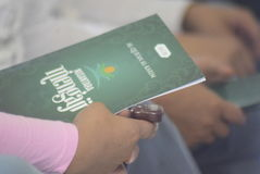 Record reading quran prisoners all over indonesia. Hundreds of Penitentiary Residents conducted Khataman Al-Qur`an in prison of Bulu Wanita Semarang on Thursday Stock Photos