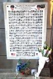 Recordar a héroes del punto cero Fotografía de archivo libre de regalías