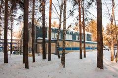 Recreation center Druzhba-Yamal ', the city of Tyumen Royalty Free Stock Photo