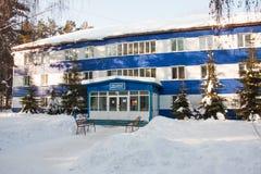 Recreation center Druzhba-Yamal Royalty Free Stock Image