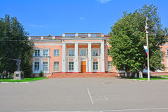 Recreation center of factory of a film on Narodnaya square in Pereslavl-Zalessky, Russia Stock Images