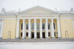 Recreation center. Palace of Culture. Gagarin in Sergiev Posad in the winter Royalty Free Stock Photos