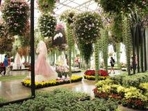 Recreation garden Royalty Free Stock Photography