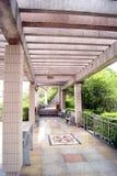 Recreational corridor Stock Photo