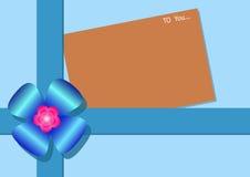 Rectángulo de regalo ilustración del vector