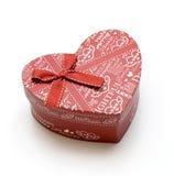 Rectángulo de regalo rojo hecho a mano hermoso del corazón Imágenes de archivo libres de regalías