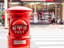 Rectángulo japonés del poste Imagenes de archivo