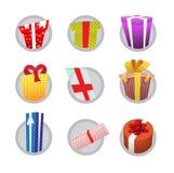 Rectángulos de regalo coloridos Imágenes de archivo libres de regalías