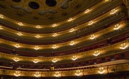 Rectángulos de Teatro Liceu, Barcelona, fotos de archivo libres de regalías