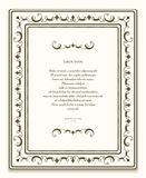 Rectangle ornamental frame, certificate template Stock Photo