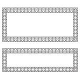 Rectangular black frames, geometric pattern. Different proportions Stock Photography