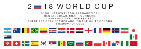 Rectangular flags of 2018 World Cup countries Royalty Free Stock Image