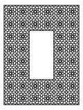 Rectangular frame with traditional Arabic ornament. Rectangular frame of the Arabic pattern of three by four blocks Stock Image