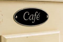 Rectifieuse de café images stock