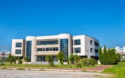 Rectorate του πανεπιστημίου του Μαυροβουνίου Στοκ φωτογραφία με δικαίωμα ελεύθερης χρήσης