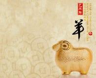 Recuerdo de cerámica de la cabra en el papel rojo Fotos de archivo