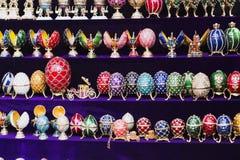 recuerdo precioso en ocasión de Pascua Fotos de archivo libres de regalías